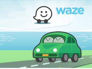 Waze קידום באפליקציית