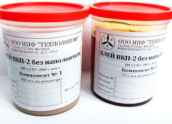 Эпоксидный клей ВКП-2 без наполнителя 100г