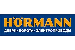 logo-hormann.jpg