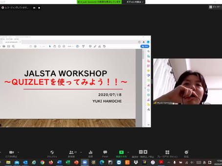 Let's Make Quiz Online - A Workshop for Japanese Language Teachers