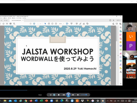 """Online Workshop on """"Using Online Tools to make teaching more interesting - Word Wall, Edu Puzzle"""""""