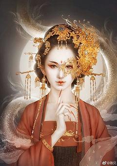 Dragon-Guan-Yin-1.jpg