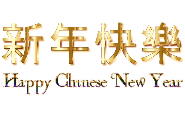 Chinese-newyear-png-10