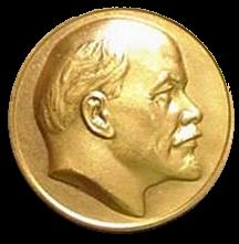 Lenin (23).png