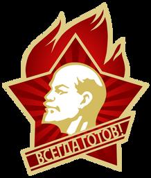Lenin (45).png