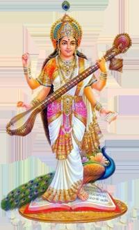 Saraswati-png-02