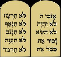 commandments-49012__340.png