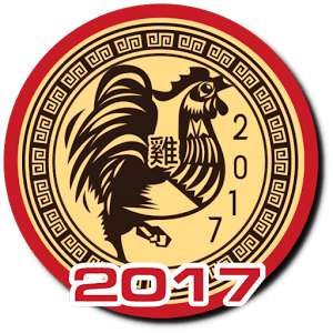 Chinese-newyear-png-15