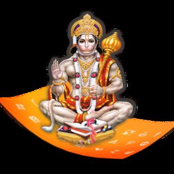 Hanuman-png-06