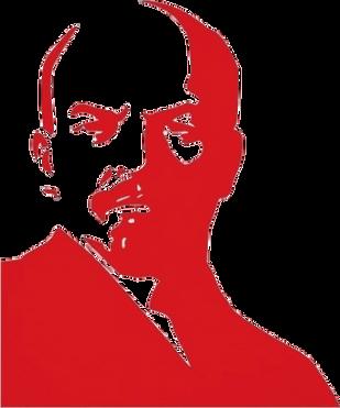 Lenin (8).png