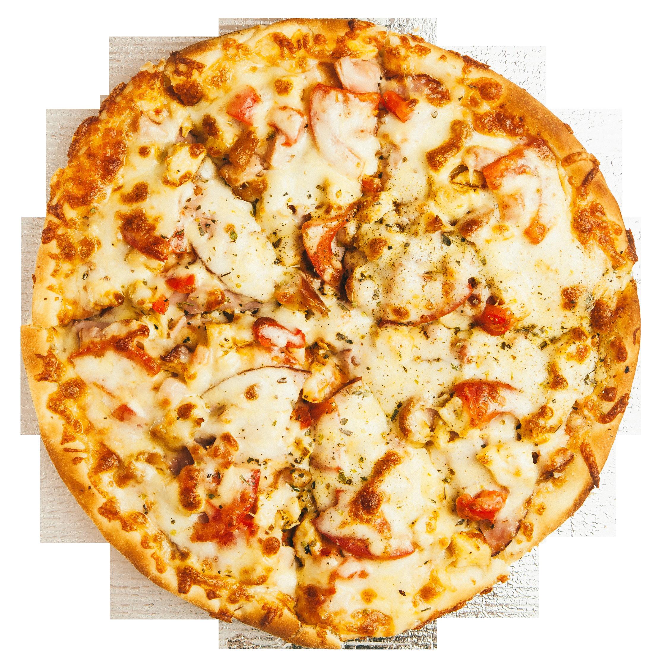pizza-933032_Clip