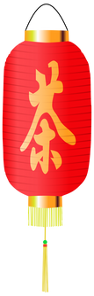 Chinese-newyear-png-14