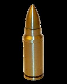 Bullet-PNG-Transparent-Image.png