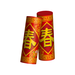 Chinese-newyear-png-08