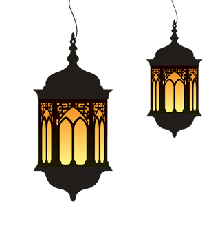 Ramadan PNGs