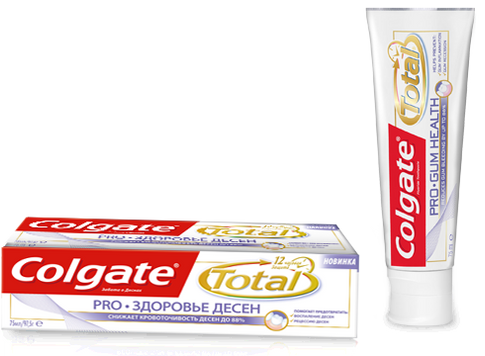 Toothpaste free cutouts