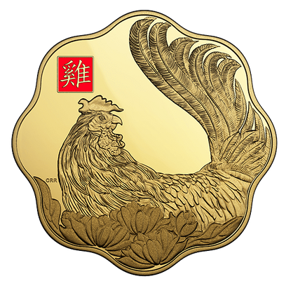 Chinese-newyear-pngs-32