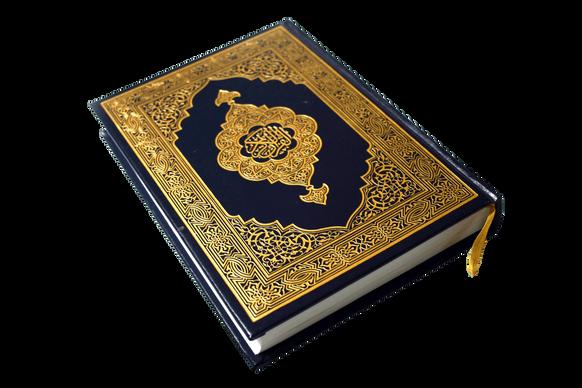 Islam-png-07