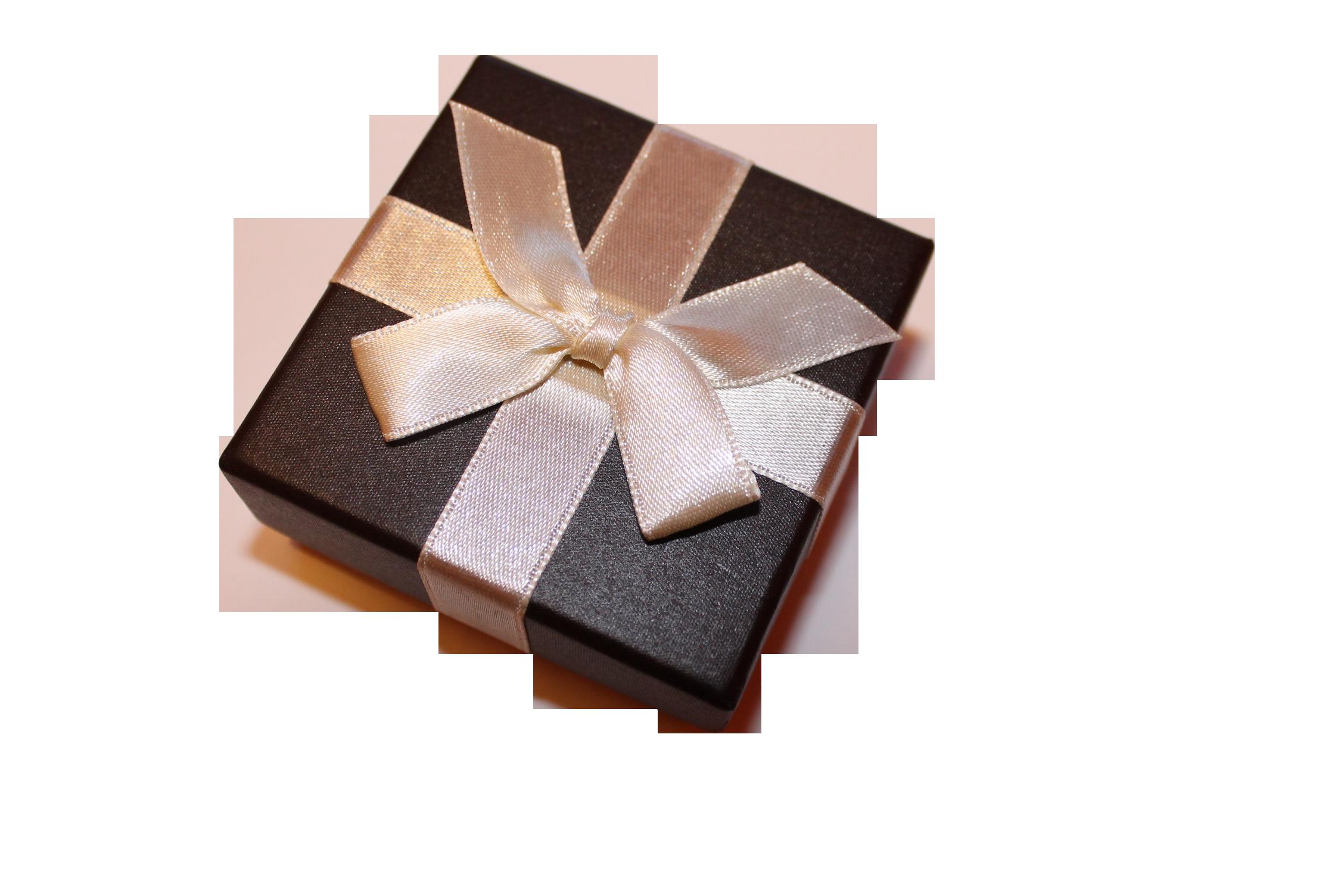gift-264167_Clip