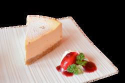 cake-1093981_Clip