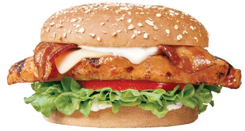 PNG images: Burger