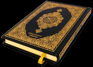 Islam-png-05