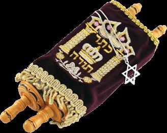 Judaism-png-03