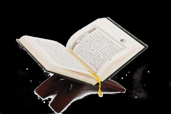 Islam-png-08