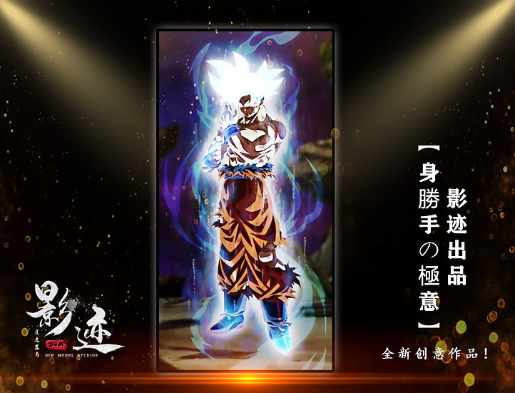 【DIM MODEL STUDIO】 MUI Goku Wall Art