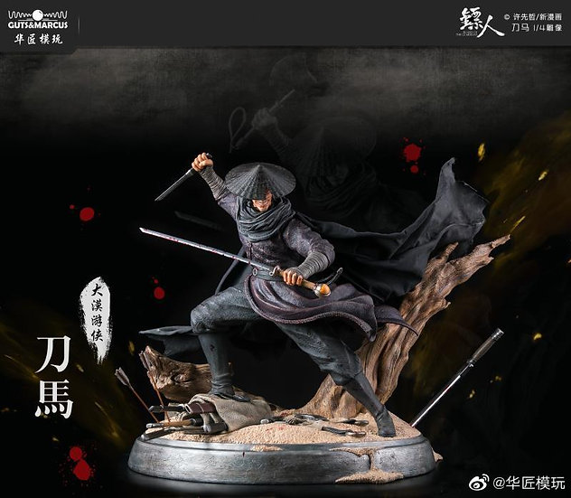 Guts & Marcus - Blades of The Guardians Dao Ma 1/4 Statue