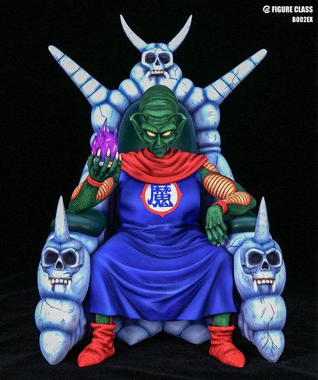 【FIGURE CLASS】Old King Piccolo