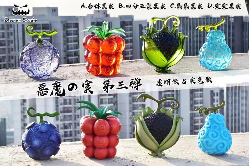 【DEMON STUDIO】 -  Devil Fruit Part 3