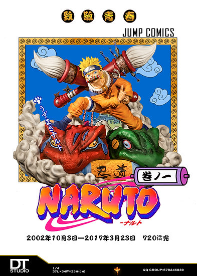 【DT STUDIO】 Naruto