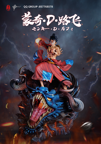 【LC STUDIO】 Onigashima Luffy