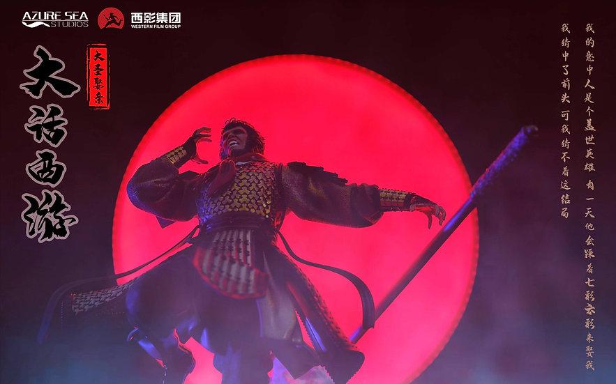 Azuresea Studio - Sun Wu Kong