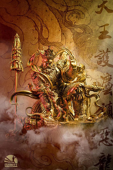 Infinity Studio - Guardian of Heaven Subdues the Evil Dragon