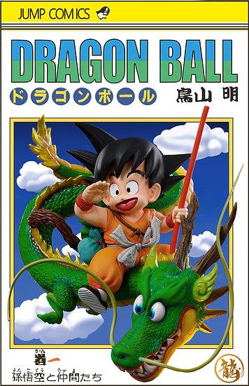 【DRAGON STUDIO】 Shenron Goku