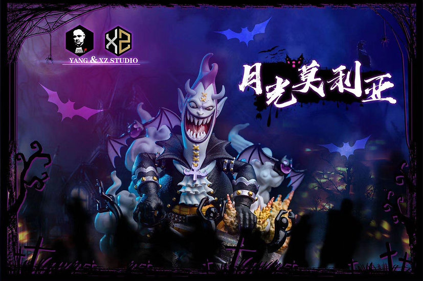 【YANG STUDIO x XZ STUDIO】 Gecko Moria
