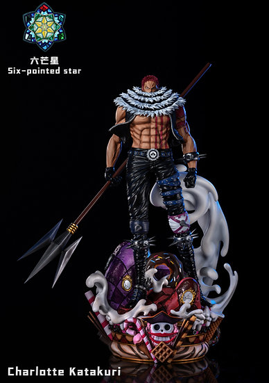 【SIX POINTED STAR】 - Charlotte Katakuri