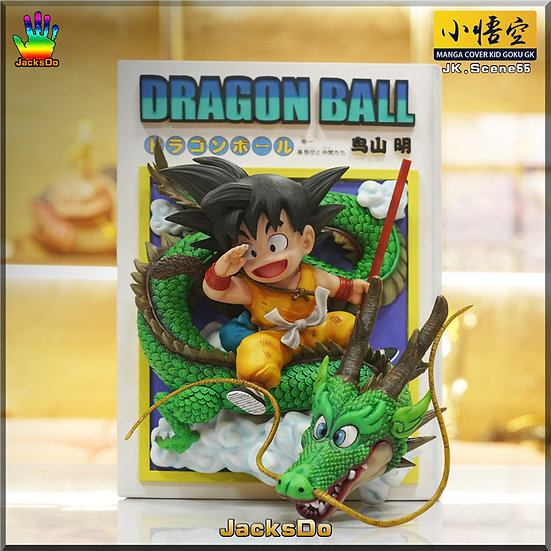 【JACKSDO】 Kid Goku