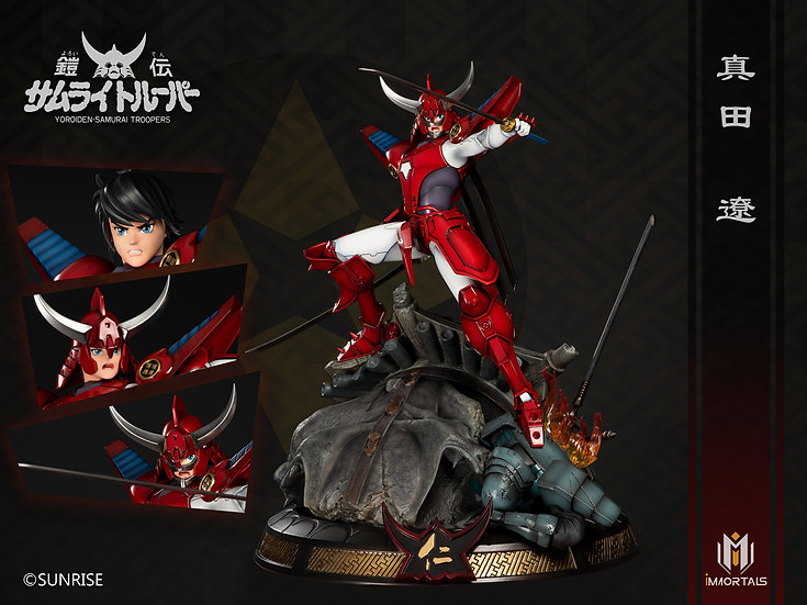 Immortals Collectibles -  Ronin Warriors Ryo of the Wildfire 1/6 Licensed Statue