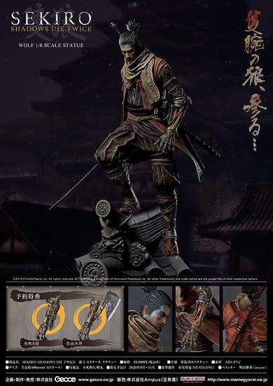 Gecco - Sekiro: Shadows Die Twice Wolf 1/6 Licensed Statue