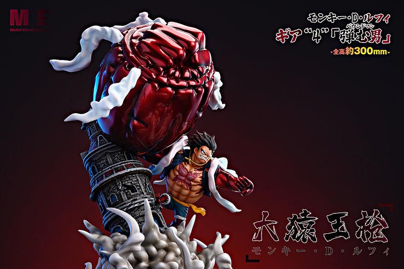 【MKE STUDIO】 Gear 4 Luffy