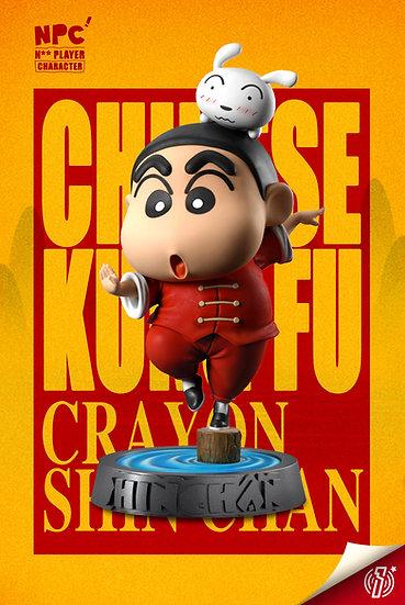 【NPC STUDIO】 - Kung Fu ShinChan