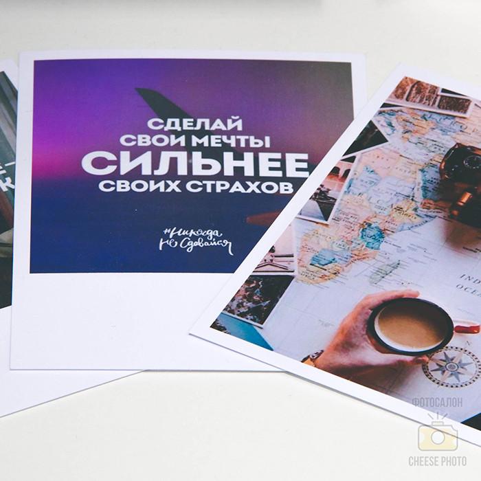 печать фото cheese photo Екатеринбург. Вайнера 21, оф 310
