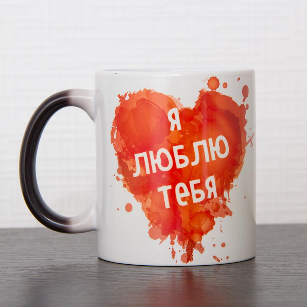 Кружка-Хамелеон Cheese Photo Екатеринбург
