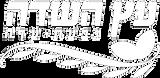 לוגו עץ השדה