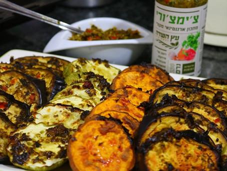 ירקות צלויים ברוטב צ'ימיצ'ורי
