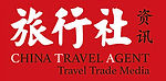 china travel agent.jpg