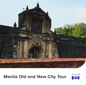 Manila-Old-and-New-City-Tour-from-Manila